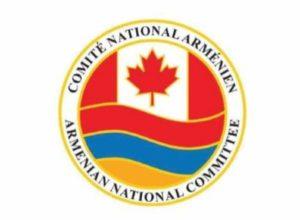 Армянский национальный комитет Канады призвал Трюдо предпринять шаги по спасению Арцаха