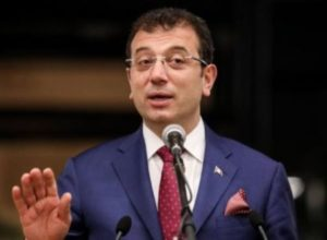 МВД Турции начало расследование в отношении мэра Стамбула