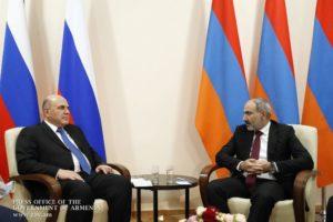 Состоялся телефонный разговор глав правительств Армении и России