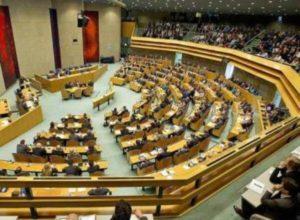 Парламент Нидерландов одобрил 5 ходатайств в связи с агрессией Азербайджана и Турции против Арцаха