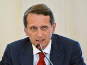 Сергей Нарышкин: Запад провоцирует националистов на срыв договора по Карабаху