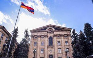 Парламент Армении по предложению правительства созовет внеочередное заседание