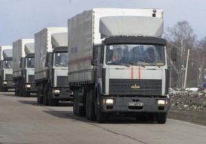 Колонна МЧС РФ выдвинулась из Еревана в Степанакерт с грузом стройматериалов