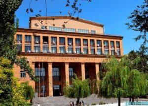 Ученый совет ЕГУ требует отставки премьер-министра и Правительства