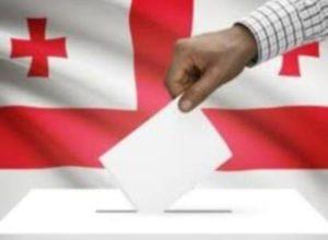 Сегодня второй тур парламентских выборов в Грузии