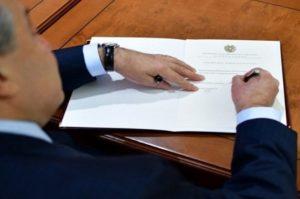 Самвел Мовсисян назначен заместителем начальника главного разведывательного управления Генштаба ВС Армении