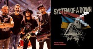 Новые песни System of a Down, посвященные Арцаху, возглавили хард-рок чарт Billboard