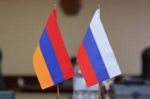 В Ереван прибыли Шойгу, Лавров, Оверчук, Мурашко и Попова