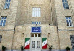 В МИД Ирана сообщили о возможном визите главы ведомства в Армению