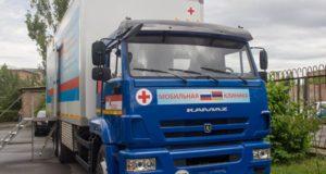 Роспотребнадзор передал Армении мобильный лабораторный комплекс