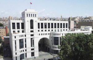 МИД Армении: «Резолюция Сената Франции является ключевым шагом на пути к справедливому решению арцахского вопроса»