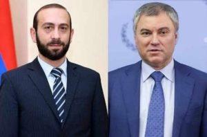Спикер парламента Армении обсудил с председателем Госдумы России ситуацию в Карабахе