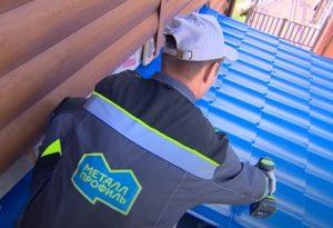 Компания Металл Профиль производит и реализует продукцию из тонколистовой стали с полимерным покрытием