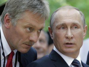 Песков заявил, что Путин не может прививаться несертифицированной вакциной