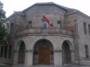 Французский город Десин-Шарпио принял резолюцию по ситуации в Арцахе