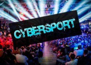 Обзор сайтов со ставками на киберспорт