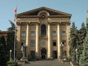 Трое депутатов парламента Армении отбыли в Москву