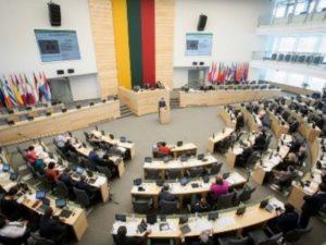 Парламент Литвы утвердил нового премьер-министра