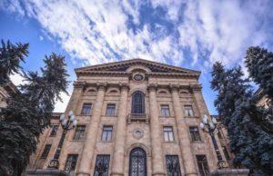 Совет Национального собрания Армении созвал внеочередное заседание