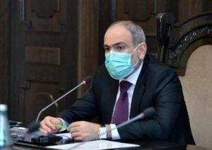 Премьер Армении обсудил с предпринимателями вопросы инвестиций
