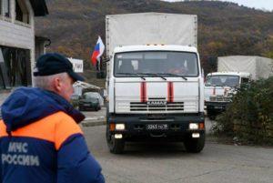Дополнительная группировка российских спасателей прибыла из Еревана в Степанакерт