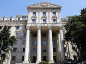 Посла Франции вызвали в МИД Азербайджана из-за решения Сената по Карабаху