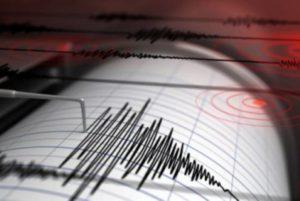 В Турции произошло землетрясение магнитудой в 4.7
