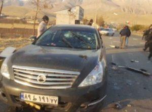 Армия Ирана обвинила Израиль и США в убийстве ученого-ядерщика Мохсена Фахризаде