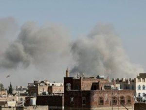 Арабская коалиция нанесла авиаудары по военной базе хуситов близ аэропорта Саны