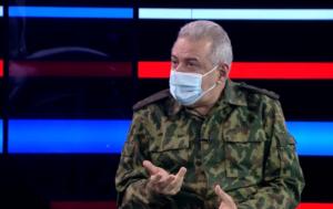 Вагаршак Арутюнян стал министром обороны Армении