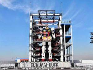 В Японии представили гигантского двигающегося робота Gundam