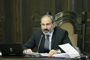 Главы общин Сюникской области присоединились к требованию отставки премьер- министра