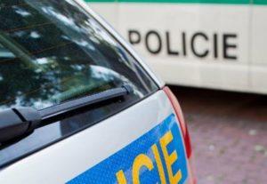 Судью Верховного суда в Праге задержали по обвинению в коррупции