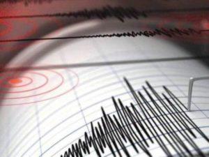 В Турции и на Кипре произошло землетрясение магнитудой 5,2