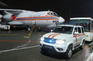 МЧС России направило в Нагорный Карабах спецборт со спасателями