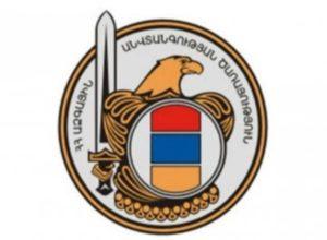 СНБ Армении: Ряд юридических лиц и руководители ОМС вынуждают своих подчиненных участвовать в митингах