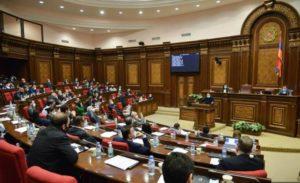 В Национальном собрании началось очередное четырехдневное заседание