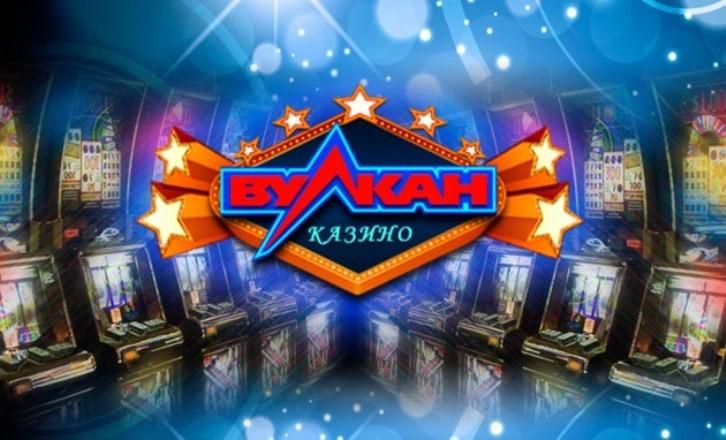 онлайн казино вулкан чемпион где играть