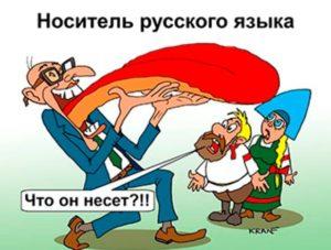 Русский язык в Арцахе получит статус государственного