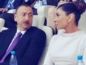 National Interest: США должны задействовать Акт Магнитского в отношении Алиева и его жены