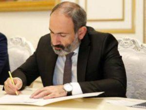 Геворг Симонян назначен на должность заместителя министра здравоохранения