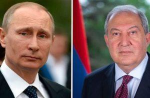 Президент Армении попросил президента России помочь с вопросом демаркации
