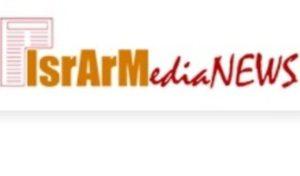 В Израиле открылся информационный портал об Армении