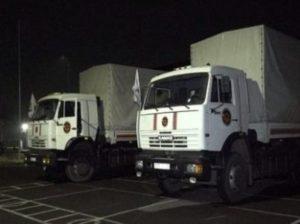 По инициативе Российско-Армянского центра гуманитарного реагирования в Карабах направлена гуманитарная помощь