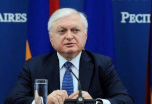 Экс-глава МИД Армении не согласен с тем, что РФ сняла вопрос статуса Карабаха из переговоров