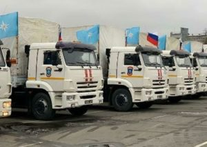 В Нагорный Карабах прибыли еще 7 вагонов с гуманитарной помощью из России