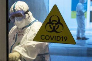 ВОЗ созывает совещание для обсуждения информации о новом штамме COVID-19
