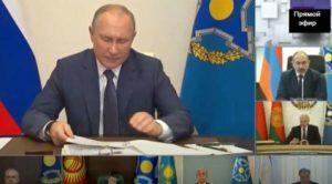 Путин заявил о необходимости поддержать Пашиняна и его команду