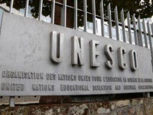 МИД РФ рассчитывает, что миссия ЮНЕСКО в ближайшее время сможет прибыть в Карабах