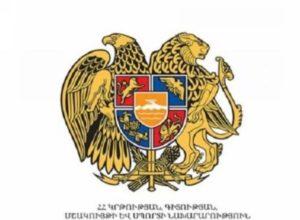 Власти Армении намерены провести реформы в сфере образования и науки